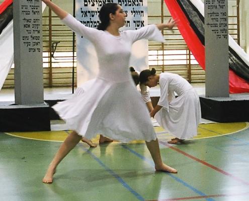 ריקוד לירי מרגש לטקסים בבית ספר