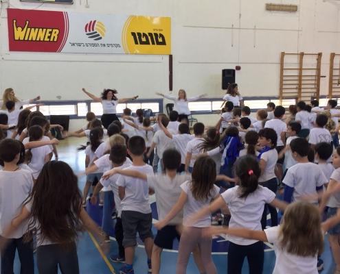 ריקודים מסביב לעולם או הרקדה ישראלית עדכנית